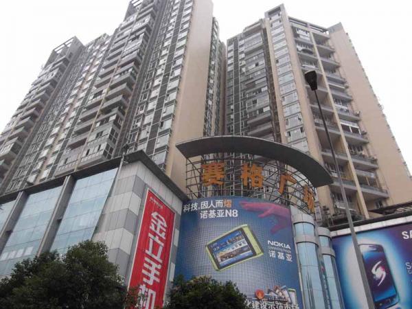 四川成都万博manbetx官网网址manbetx体育软件下载厂家客户-赛格广场